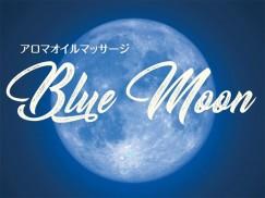 [画像]Blue Moon(ブルームーン)